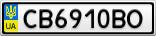 Номерной знак - CB6910BO