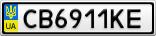 Номерной знак - CB6911KE