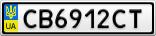 Номерной знак - CB6912CT