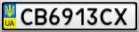Номерной знак - CB6913CX