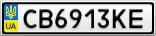 Номерной знак - CB6913KE