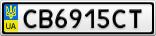 Номерной знак - CB6915CT