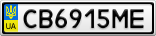 Номерной знак - CB6915ME