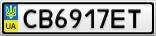Номерной знак - CB6917ET