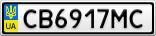 Номерной знак - CB6917MC