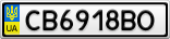 Номерной знак - CB6918BO