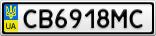 Номерной знак - CB6918MC