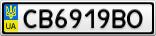 Номерной знак - CB6919BO