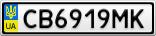 Номерной знак - CB6919MK