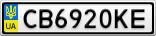 Номерной знак - CB6920KE