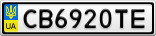 Номерной знак - CB6920TE