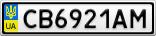 Номерной знак - CB6921AM