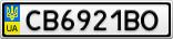 Номерной знак - CB6921BO