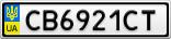 Номерной знак - CB6921CT