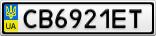 Номерной знак - CB6921ET