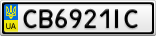 Номерной знак - CB6921IC