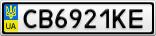 Номерной знак - CB6921KE