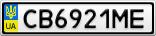 Номерной знак - CB6921ME