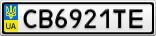 Номерной знак - CB6921TE