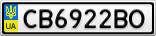 Номерной знак - CB6922BO