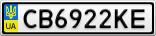 Номерной знак - CB6922KE