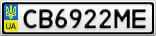 Номерной знак - CB6922ME