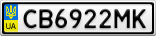 Номерной знак - CB6922MK