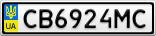 Номерной знак - CB6924MC