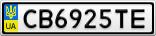 Номерной знак - CB6925TE