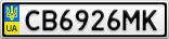 Номерной знак - CB6926MK
