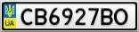 Номерной знак - CB6927BO