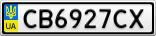 Номерной знак - CB6927CX