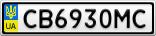 Номерной знак - CB6930MC