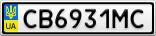 Номерной знак - CB6931MC