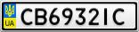 Номерной знак - CB6932IC