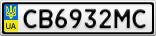 Номерной знак - CB6932MC