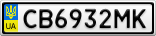 Номерной знак - CB6932MK