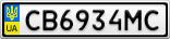 Номерной знак - CB6934MC