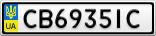 Номерной знак - CB6935IC