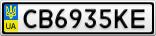 Номерной знак - CB6935KE