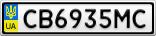 Номерной знак - CB6935MC