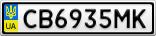 Номерной знак - CB6935MK