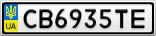 Номерной знак - CB6935TE