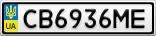 Номерной знак - CB6936ME