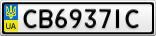 Номерной знак - CB6937IC