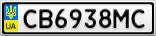 Номерной знак - CB6938MC