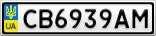 Номерной знак - CB6939AM