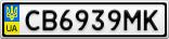Номерной знак - CB6939MK