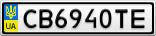 Номерной знак - CB6940TE