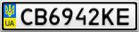 Номерной знак - CB6942KE